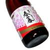 20110512-kokken_haru_100x100